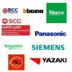Ratchaphruek Electric wholesale electrical cables - Ratchaphruek Electric Co., Ltd.