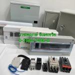 ขายส่งอุปกรณ์ประกอบตู้ไฟฟ้า -  ราชพฤกษ์ อิเลคทริค ขายส่งอุปกรณ์ไฟฟ้าครบวงจร