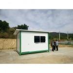 รับขนย้าย สร้างห้องเย็น - บริษัท เชียงใหม่ ซีเคดี คูลเลอร์ จำกัด
