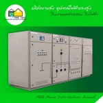 MDB Main Distribution Board - Store Faifa Co Ltd