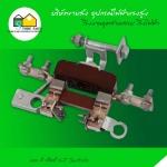 แอล ที สวิทซ์ (LT Switch) - อุปกรณ์ไฟฟ้าแรงสูง สโตร์ไฟฟ้า