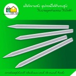 Galvanized Ground Rod - Store Faifa Co Ltd