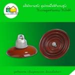 Suspension Insulator - Store Faifa Co Ltd