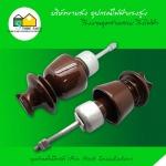 Pin Post Insulator - Store Faifa Co Ltd