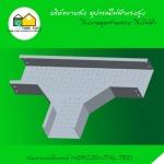 Horizontal Tee - Store Faifa Co Ltd