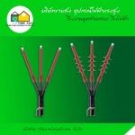 Termination Kit - Store Faifa Co Ltd