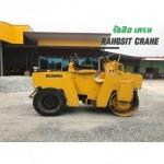 Rangsit Crane Co Ltd