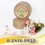 Herbal Soap JR QUALITY PRODUCT