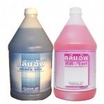 น้ำยาทำความสะอาดอเนกประสงค์ น้ำยาทำความสะอาดพื้นคลีนอัพ ราคาส่ง - สารป้องกันและกำจัดแมลง