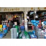 ร้านขายอุปกรณ์การเกษตร เพชรบุรี - ร้าน บำรุงพานิช