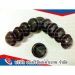 Rubber Diaphragm - Yontwiwat Brake