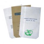 ผลิตถุงกระดาษ กระดาษรุ่งโรจน์ 01 - บริษัท กระดาษรุ่งโรจน์ จำกัด