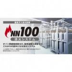 ระบบดับเพลิงอัตโนมัติ  - บริษัท สยามซินดิเคทเทคโนโลยี จำกัด (มหาชน)