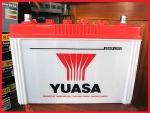 แบตเตอรี่ - Yuasa - ห้างหุ้นส่วนจำกัด ชุนหลีแบตเตอรี่