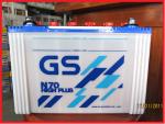 แบตเตอรี่ - GS - ห้างหุ้นส่วนจำกัด ชุนหลีแบตเตอรี่