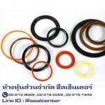 แหวนยางโอริง (O-Ring) - ขายส่งซีล โอริง ซีลเซ็นเตอร์