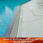 ช่างทำทรายล้าง นนทบุรี - รับเหมาทำพื้นหินขัด ทรายล้าง กรวดล้าง