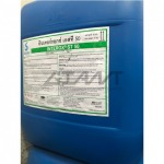 Hydrogen Peroxide 50% - Giant Leo Intertrade Co Ltd