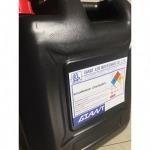 Benzalkonium Chloride (ฺBKC) เบนซาโคเนียม คลอไรด์ - บริษัท ไจแอนท์ ลีโอ อินเตอร์เทรด จำกัด