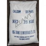Calcium Sulphate แคลเซียมซัลเฟท  - บริษัท ไจแอนท์ ลีโอ อินเตอร์เทรด จำกัด