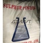 Sulfur Powder กำมะถันผง  - บริษัท ไจแอนท์ ลีโอ อินเตอร์เทรด จำกัด