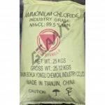 Ammonium Chloride แอมโมเนียมคลอไรด์ - บริษัท ไจแอนท์ ลีโอ อินเตอร์เทรด จำกัด