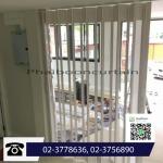 Paiboon Curtain Co., Ltd.