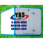 YAS Cool Innovation Co., Ltd.