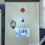 เครื่องผลิตและเติมจุลินทรีย์แบบอัตโนมัติ Bio Life - บริษัท เอทีพี อินโนเวชั่นส์ จำกัด