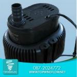 จำหน่ายอะไหล่ Water Pump - ติดตั้งพัดลมโรงงาน ท๊อปวินด์โฟลว์ เอ็นจิเนียริ่ง