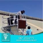 ผู้ออกแบบและติดตั้งระบบ Evao Air Cooler - ติดตั้งพัดลมโรงงาน ท๊อปวินด์โฟลว์ เอ็นจิเนียริ่ง