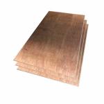 ไม้อัดยาง - จำหน่ายไม้แปรรูป ไม้ก่อสร้าง ไม้เฟอร์นิเจอร์ และวัสดุก่อสร้างนนทบุรี