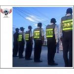 ให้บริการรักษาความปลอดภัยสำนักงาน - รักษาความปลอดภัย ปทุมธานี - พี ดี เอส อินเตอร์การ์ด