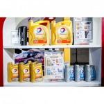 Total lubricant dealer - บริษัท วีวันออยล์เทค จำกัด