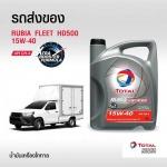 Chonburi Diesel Oil - v1oiltec