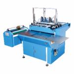 เครื่องปะปกแข็งกึ่งอัตโนมัติ - เครื่องจักรสิ่งพิมพ์ เครื่องจักรอุตสาหกรรม ดับเบิ้ลดี