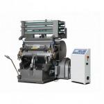 เครื่องปั๊มไดคัททองเค - เครื่องจักรสิ่งพิมพ์ เครื่องจักรอุตสาหกรรม ดับเบิ้ลดี