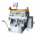 เครื่องไดคัท ป้อนมือ - เครื่องจักรสิ่งพิมพ์ เครื่องจักรอุตสาหกรรม ดับเบิ้ลดี