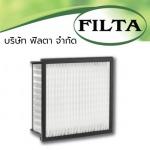 ระบบปรับสภาวะอากาศ HVAC อุตสหกรรมเครื่องยนต์ - บริษัท ฟิลตา จำกัด