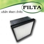 แผ่นกรองอากาศ ฟิลตา (Filta) รุ่น Hybrid 300 HF - บริษัท ฟิลตา จำกัด