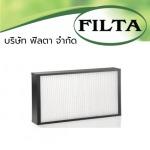 ระบบปรับสภาวะอากาศ HVAC อุตสาหกรรมอาหาร - บริษัท ฟิลตา จำกัด