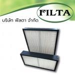 ระบบปรับสภาวะอากาศ HVAC อุตสาหกรรมออปติคัล - บริษัท ฟิลตา จำกัด
