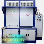 ขายเครื่องอัลตร้าโซนิค - โรงงานผลิตเครื่องล้างอัลตร้าโซนิค อาร์ทียูแอล