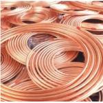 ท่อทองแดงม้วน - อลูมิเนียม ทองเหลือง ทองแดง สแตนเลส สัมพันธวงศ์ - บ่วยกี่โลหะภัณฑ์