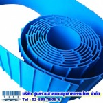 Thai Industrial Belts Center Co.,Ltd.