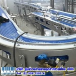 Thai Industrial Belts Center Co.,Ltd.
