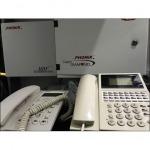 ระบบโทรศัพท์ภายใน ตู้สาขา ขอนแก่น - กล้องวงจรปิด ขอนแก่น ซีเมเจอร์ เทคโนโลยี
