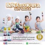 soy sauce  ซอสโซเดียมต่ำจากเกาหลี - ซีอิ๊วสำหรับเด็ก บีบีฟู้ด โคเรียซอยซอส