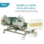 Pisitmedical Co., Ltd.