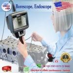 กล้องบอร์สโคป เอ็นโดสโคป V3 - บริษัท โทนัน อาเชีย ออโต้เทค จำกัด